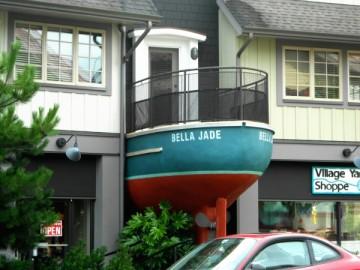 20130830 4460 comox condo balcony boat stern RESIZE