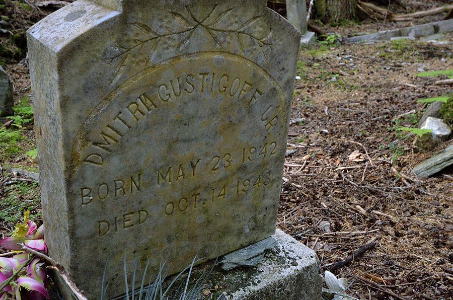 20160614 2232 funter bay childs headstone r